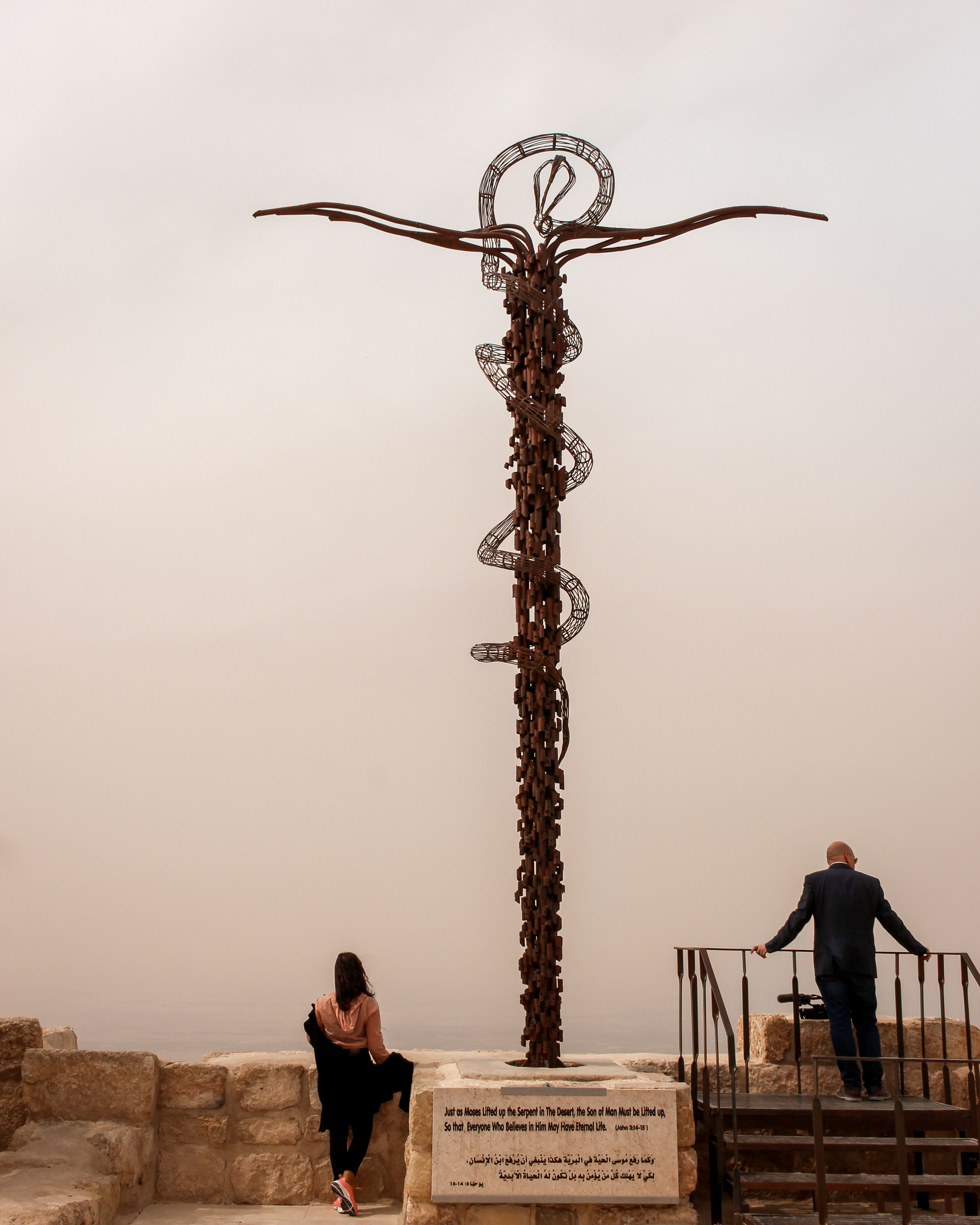 The Brazen Serpent Monument, Mount Nebo, Jordan