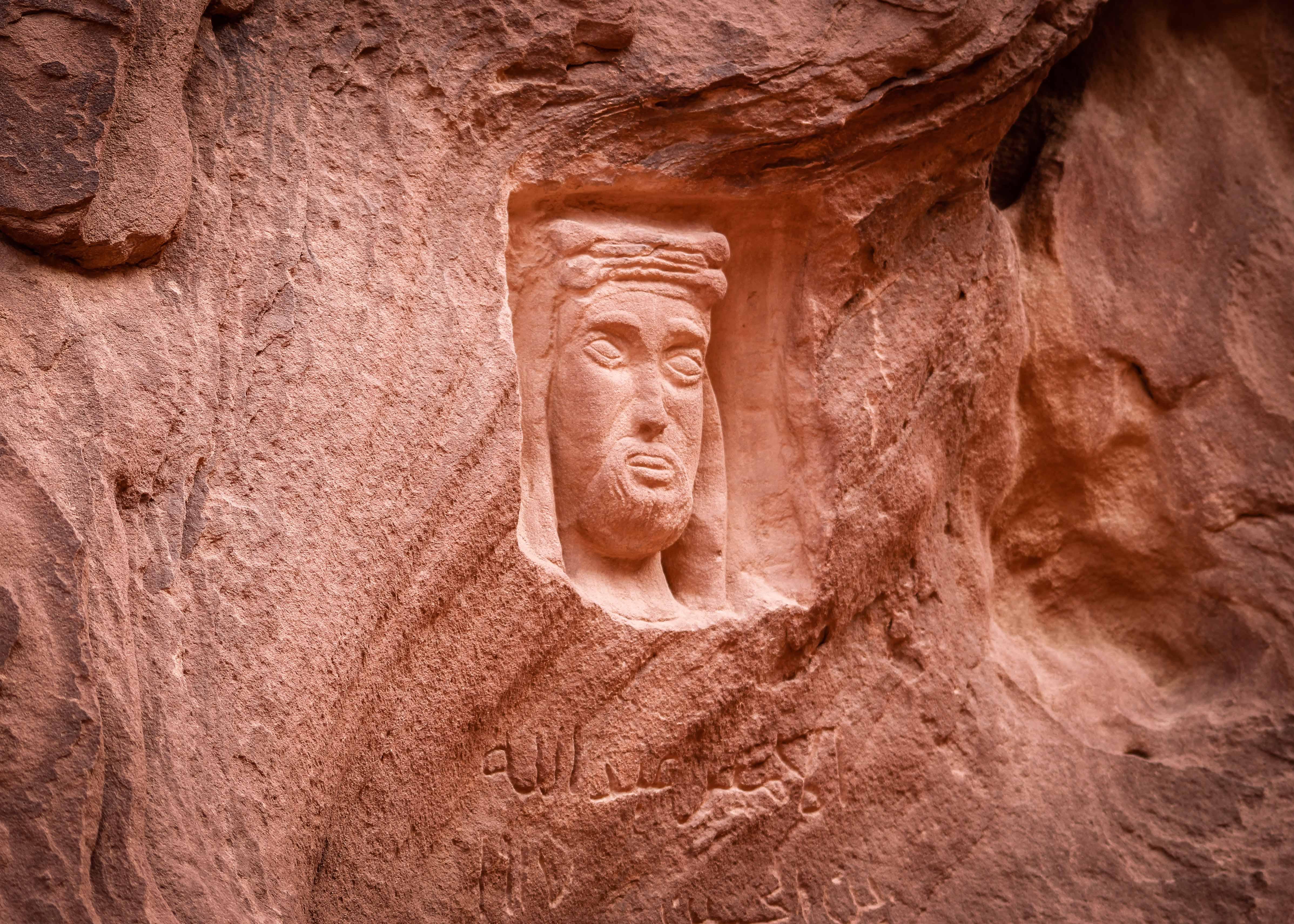 sculpture wadi rum